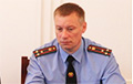 Начальнік ДАІ Карзюк прызначаны намеснікам міністра ўнутраных спраў