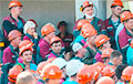 Ukraine's Largest News Agency: Belarusian Workers Called To Go On Nationwide Strike