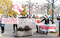 In Warsaw, Belarusians Call On Interpol to Detain Lukashenka