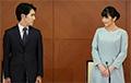 Прынцэса Японіі Мака выйшла замуж