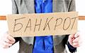 Банкротится некогда самый успешный бизнесмен-сириец Беларуси