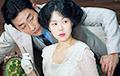 Не только «Игра в кальмара»: восемь корейских фильмов, от которых невозможно оторваться