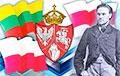 Не только повстанец: новый взгляд на Кастуся Калиновского