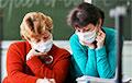 В Минске учителя массово болеют и умирают от COVID-19