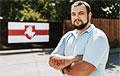 Сергей Дылевский на NEXTA ответил на вопросы о забастовке
