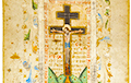 Молитвенный свиток XVI века раскрыл подробности средневековых верований