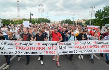 Сергей Дылевский: Мне предлагали деньги за отмену забастовки