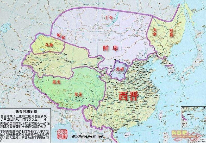 карта Китая Династии Восточная Цзинь (317 - 420 н.э.)