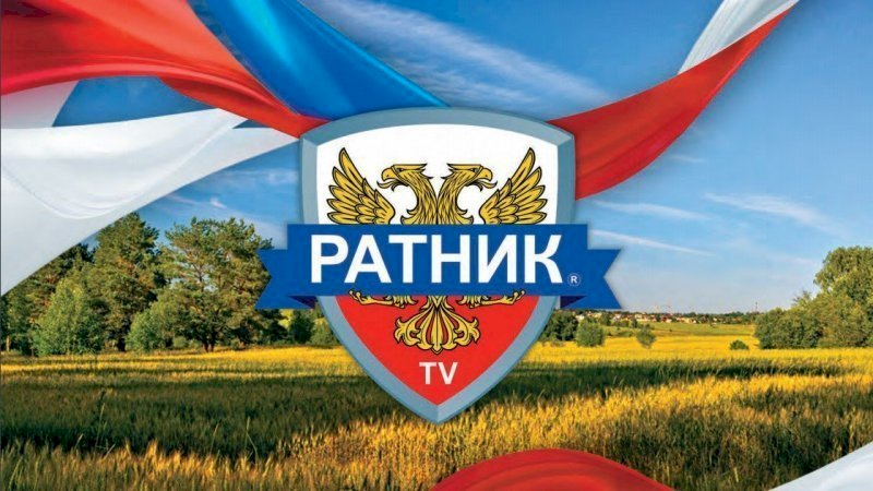 Another Russian Propaganda TV Channel to Start Broadcasting in