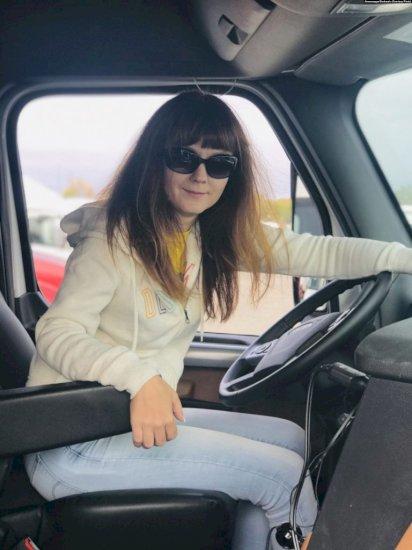 Девушка модель работы с водителями современная девушка модель соц работы