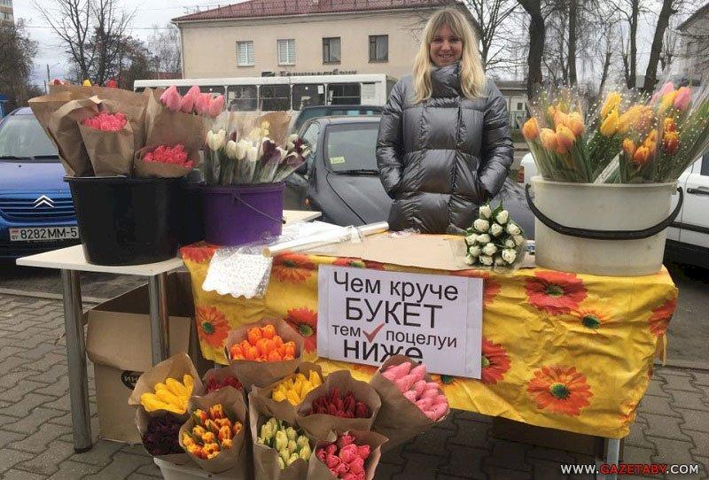 продавец цветов смешное фото рискнули притронуться нему