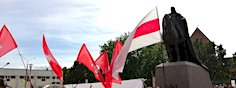 Под флагом с «Погоней»