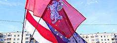 У белорусов есть исторический шанс