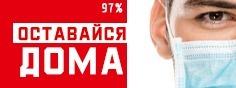 Призыв белорусских врачей