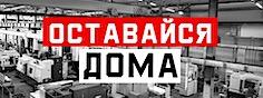 С 1 ноября - забастовка