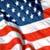 Амбасада ЗША вітае вызваленне ўсіх палітвязняў Беларусі