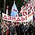 В Минске проходит акция «Дзяды» (ONLINE-репортаж, фото, видео)