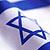 Израиль отказался освободить 26 палестинских террористов