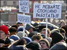 Предприниматели грозят бойкотом указа Лукашенко