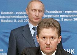 Газпром-это ихнее всё: Ну очень ценный кадр  Миллер