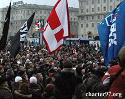 Митинг предпринимателей в Минске: он-лайн трансляция (обновляется, ФОТО)