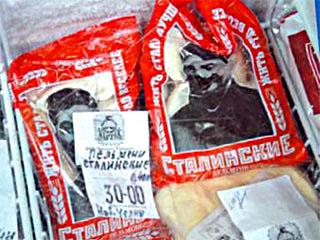 На российских прилавках появились пельмени «Сталинские нежные» (фото)