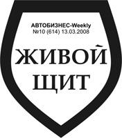 Минские автолюбители проводят акцию «Живой щит»