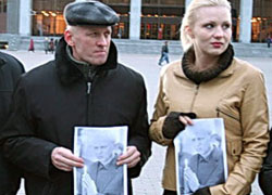 Belarusians call on authorities to release political prisoners (Photo)