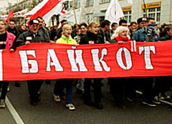 Euronews: The Belarusian opposition is boycotting the �elections� (Video)