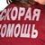Все потерпевшие от взрыва в Минске уже через 20 минут были отправлены в больницы