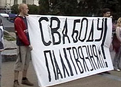 "Andrei Sannikov: ""US sanctions have made Belarusian authorities release political prisoners"""