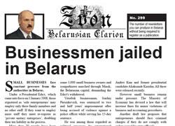 В Лондоне протестуют против Белорусского инвестиционного форума (Обновлено)