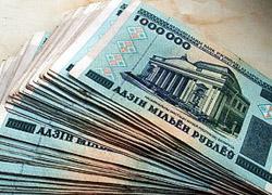 Курсы валют в гомеле нацбанк