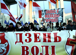 Freedom Day: opposition rally in Minsk (online report, photo, video)