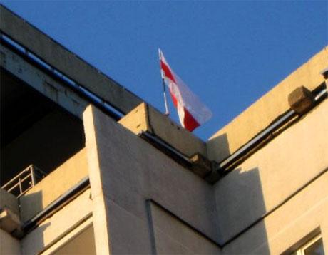 Флаги стран бело красный
