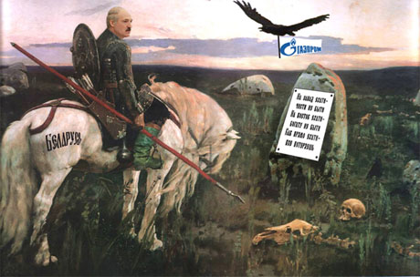 Россия новость нефть