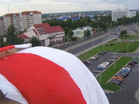 белорусский флаг и герб