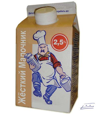 20090617-1_milk.jpg