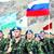Войска РФ на границе с Украиной приведены в полную боеготовность