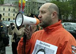 Дмитрий Бондаренко: «Сегодня властям очень сильно мешает Интернет»