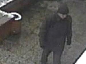 Генпрокуратура распространила фото подозреваемого в убийстве кассира