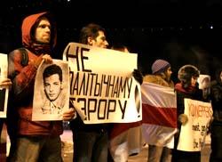 Белорусы протестуют против политического террора и похищений (Фото, видео)