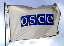 Brest Democrats appealed to the PA of the OSCE