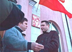 Provocations against Union of Poles go on (Photo)
