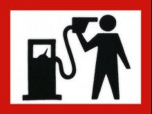 «Наша Ніва»: Сегодня «Стоп бензин», а завтра «Стоп режим»?