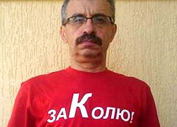 Открытое письмо блогера Липковича белорусскому правителю