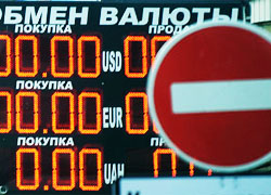 Белвнешэкономбанк курсы валют