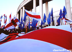 Беларусь празднует День Воли