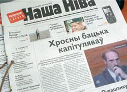 «Наша Ніва» получила сразу два предупреждения от Министерства информации (Фотодокументы)