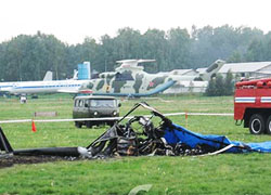 German helicopter crashed near Minsk (Photo, video)